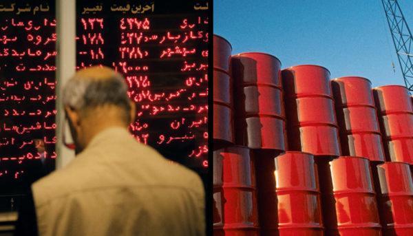 نوبت بعدی عرضه نفت خام در بورس کی است؟