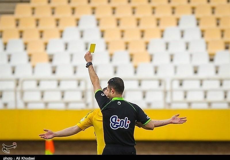 اسامی داوران هفته بیست وهفتم لیگ برتر فوتبال