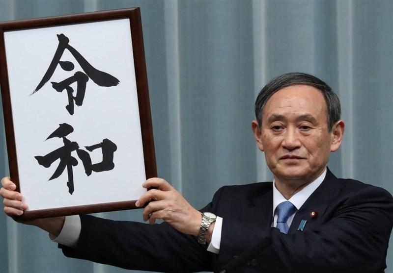 معمار ورود کارگران خارجی به ژاپن برای نخست وزیری آماده می شود