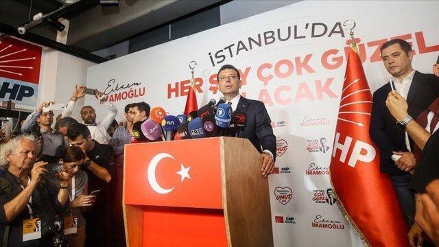 امام اوغلو: ملت ما سنت دموکراسی را حفظ کرد