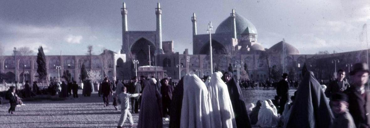 نقش دنیا ؛ 66 سال پیش ، عکس های تاریخی مجله لایف از جاذبه دنیای اصفهان