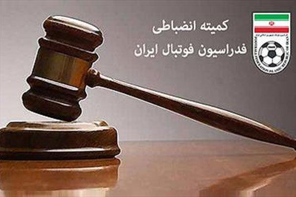 اعلام آرای انضباطی لیگ برتر فوتسال