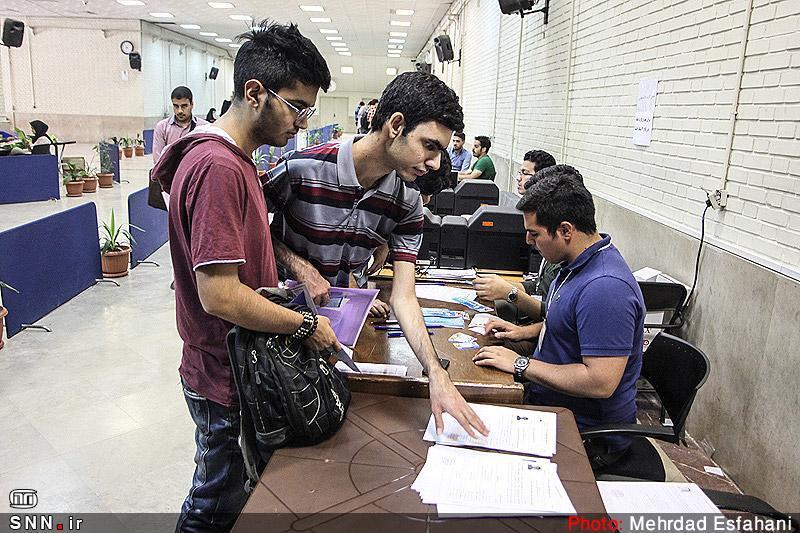 برنامه زمان بندی حذف و اضافه نیمسال اول 99-98 دانشگاه آزاد دامغان اعلام شد