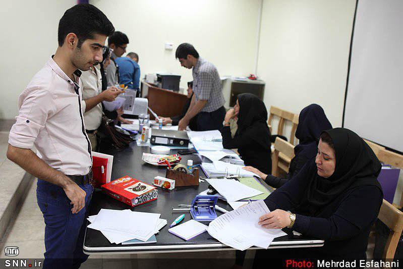 ثبت نام پذیرفته شدگان براساس سوابق تحصیلی دانشگاه بیرجند 13 مهر انجام می گردد