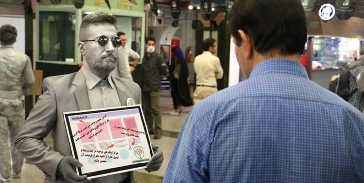 مردان نقره ای در مترو تهران
