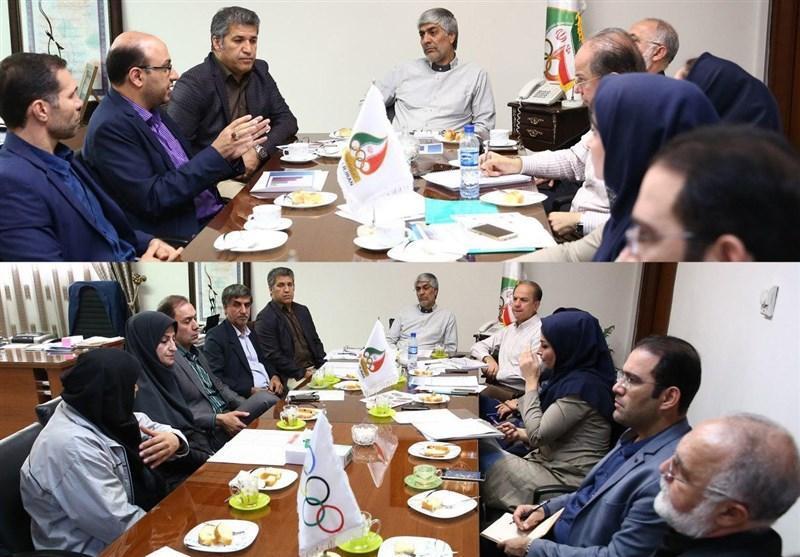نشست مسئولان کمیته ملی المپیک با فدراسیون های کبدی و ووشو برگزار گشت