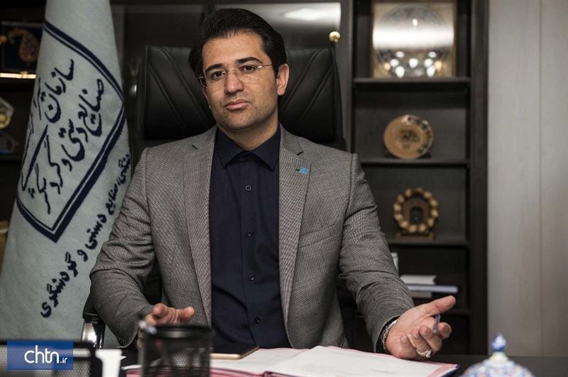 ایجاد اشتغال برای بیش از 3هزار نفر در کرمانشاه
