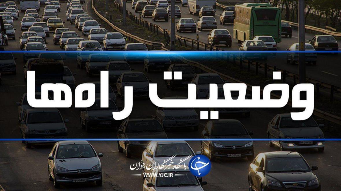 ترافیک نیمه سنگین در محور کرج - تهران