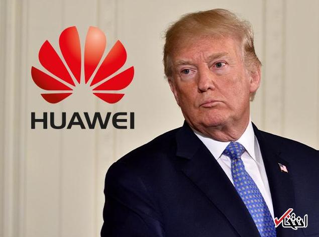 سنگ اندازی جدید ایالات متحده علیه غول فناوری چین ، کوشش ترامپ برای توقف فراوری تراشه های هواوی توسط TSMC