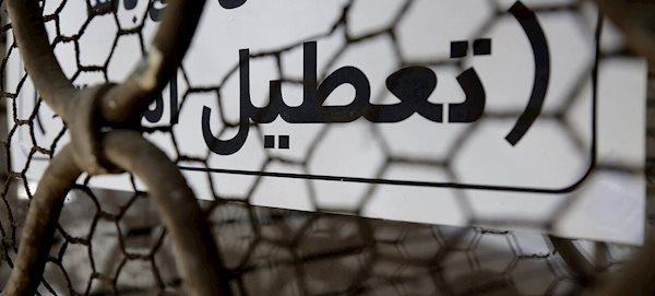 تعطیلی بازارهای سرپوشیده آبادان و خرمشهر اعلام شد
