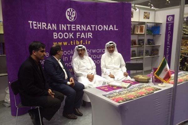 قطر در راه نمایشگاه کتاب تهران، کتاب تهمینه میلانی حاشیه ساز شد