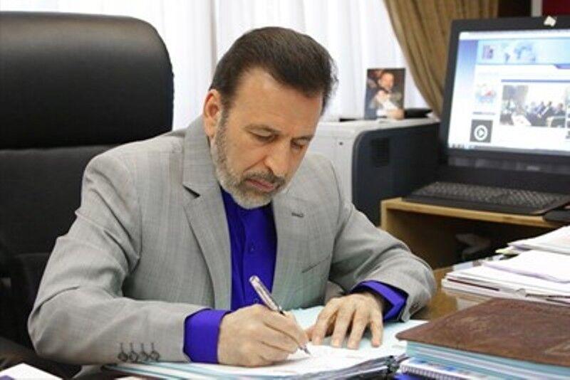 خبرنگاران واعظی: نام شهدای هسته ای همواره در فهرست قهرمانان ملت ایران خواهد درخشید