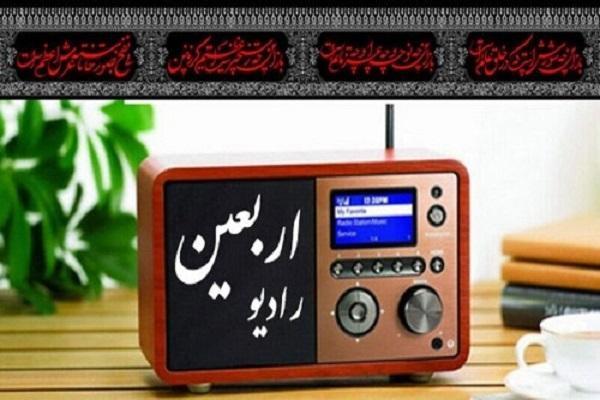 شروع به کار رادیو اربعین از 29 شهریور، هر خانه یک حسینیه می گردد