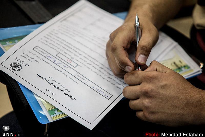 ثبت نام رشته های بدون کنکور دوره های کاردانی نظام جدید از 11 شهریور شروع می گردد