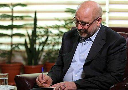 پیام تسلیت رئیس مجلس به مناسبت شهادت یکی از فرماندهان ارشد دفاع مقدس