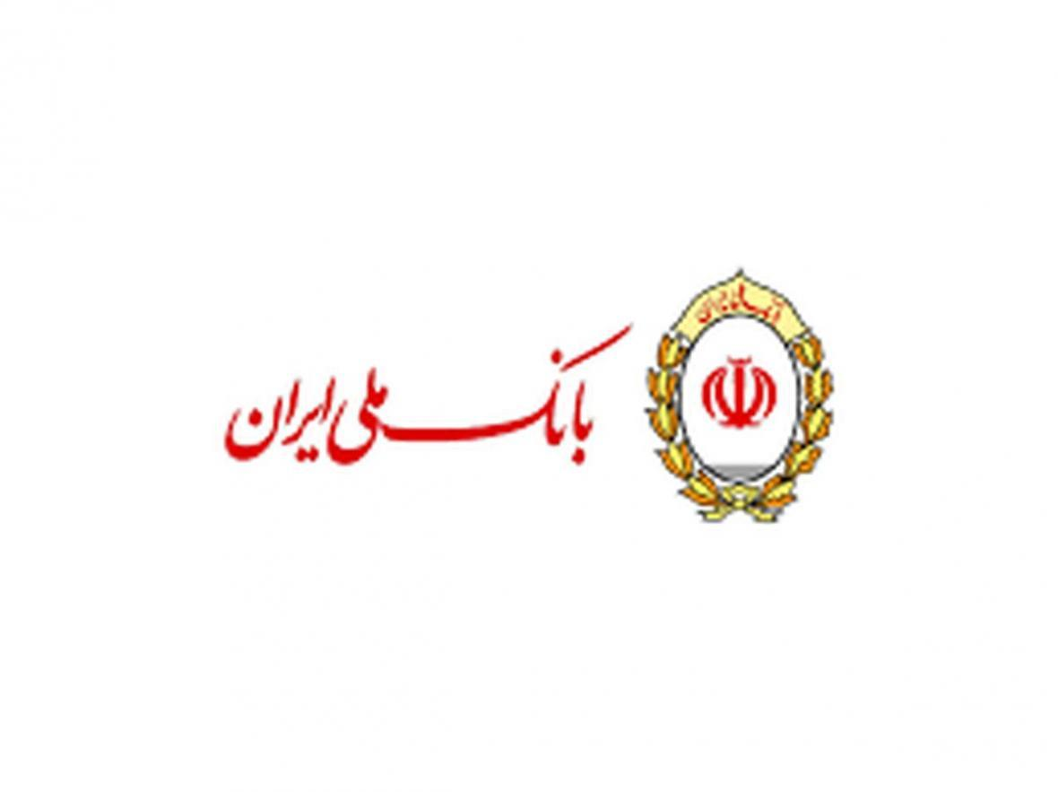 90 میلیون تراکنش در یک روز، رکورد تازه ای برای بانک ملی ایران