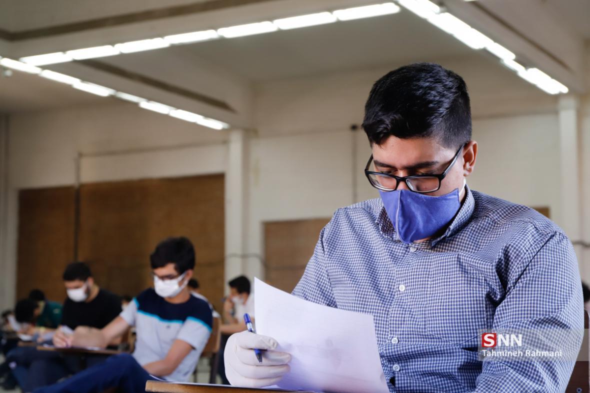 جزئیات و ضرایب دروس آزمون کارشناسی ارشد رشته های گروه پزشکی سال 1400 اعلام شد