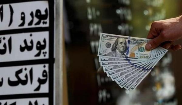 قیمت دلار امروز 16 آذر 99 چقدر شد؟