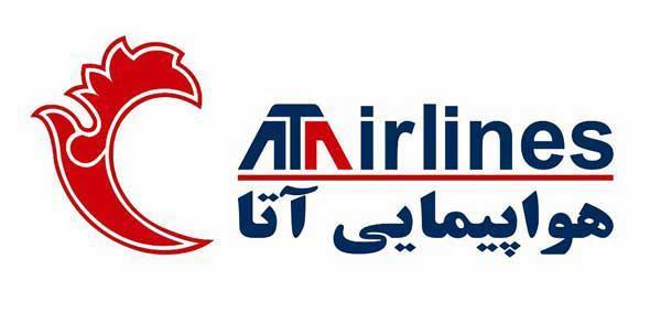 معرفی شرکت هواپیمایی آتا، نماینده مردم آذربایجان