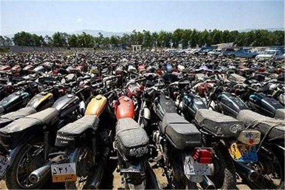 مالکان موتورسیکلت های رسوبی تنها تا خاتمه بهمن وقت دارند