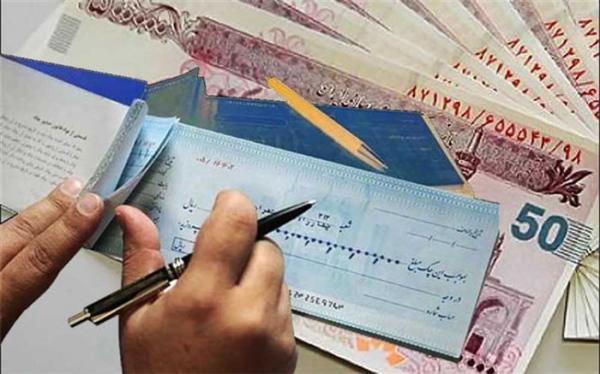 اجرای قانون جدید چک با هدف افزایش امنیت مبادلات مالی و کاهش هزینه ها