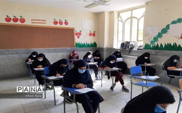 زمان آزمون های ورودی دبیرستان های دوره اول و دوم استعدادهای درخشان تعیین شد