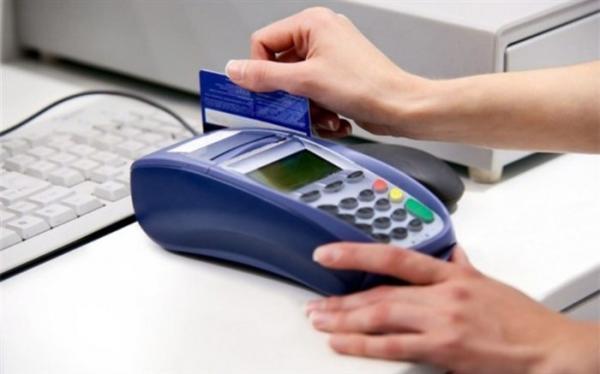 توصیه های کرونایی؛ در ایام خرید عید به جای وجه نقد از کارت خوان بهره ببرید