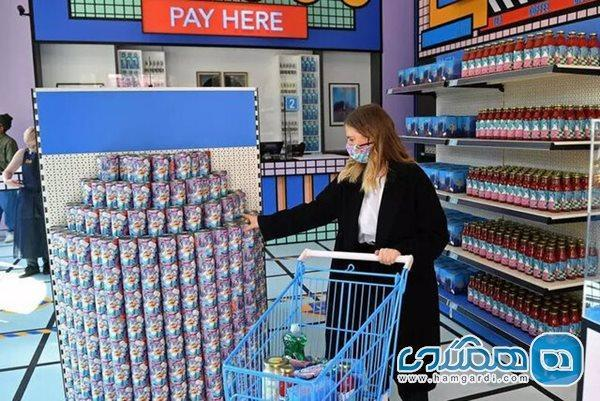 تبدیل فروشگاه سوغاتی موزه طراحی لندن به نخستین سوپرمارکت هنری