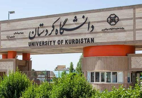 مقاله دانشیار دانشگاه کردستان در مجله Journal of Hazardous Materials چاپ شد