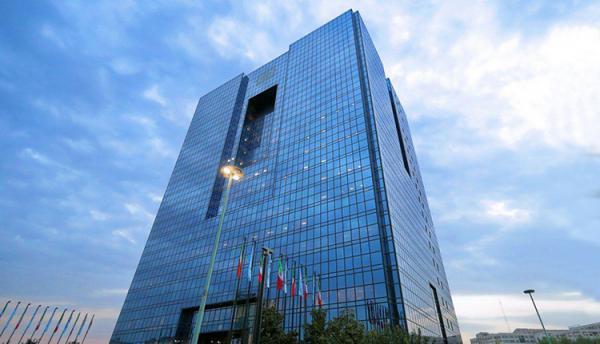 بانک مرکزی: مردم از خرید و فروش رمزارز ها خودداری کنند