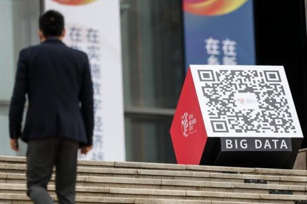 تعطیلی در انتظار شرکت هایی که اطلاعات را از چین خارج می نمایند