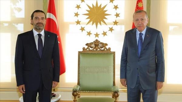 ملاقات اردوغان و سعد حریری در استانبول