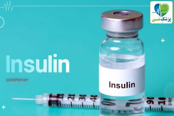 مقاومت به انسولین چیست؟